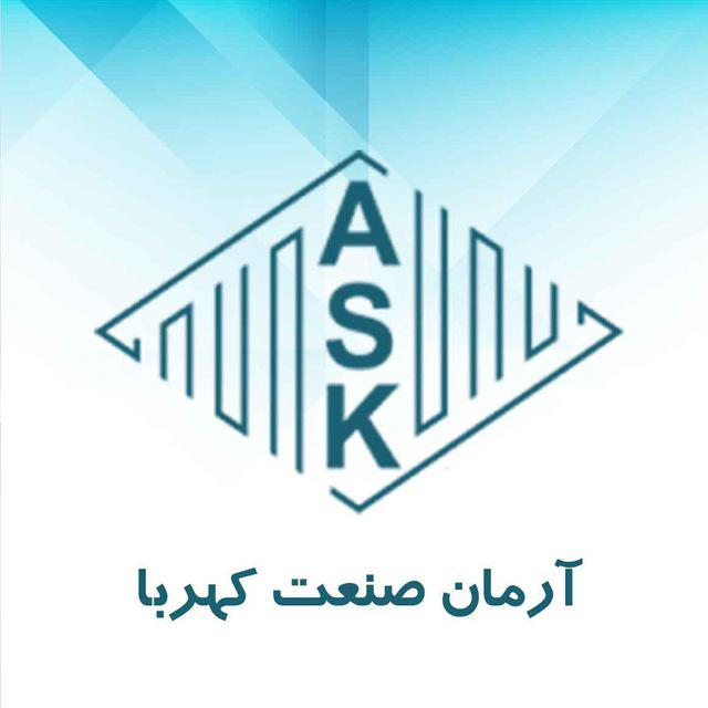 http://aasansor.ir/images/product/3_type_of_parts/4_tablobargh/ask/logoask.jpg
